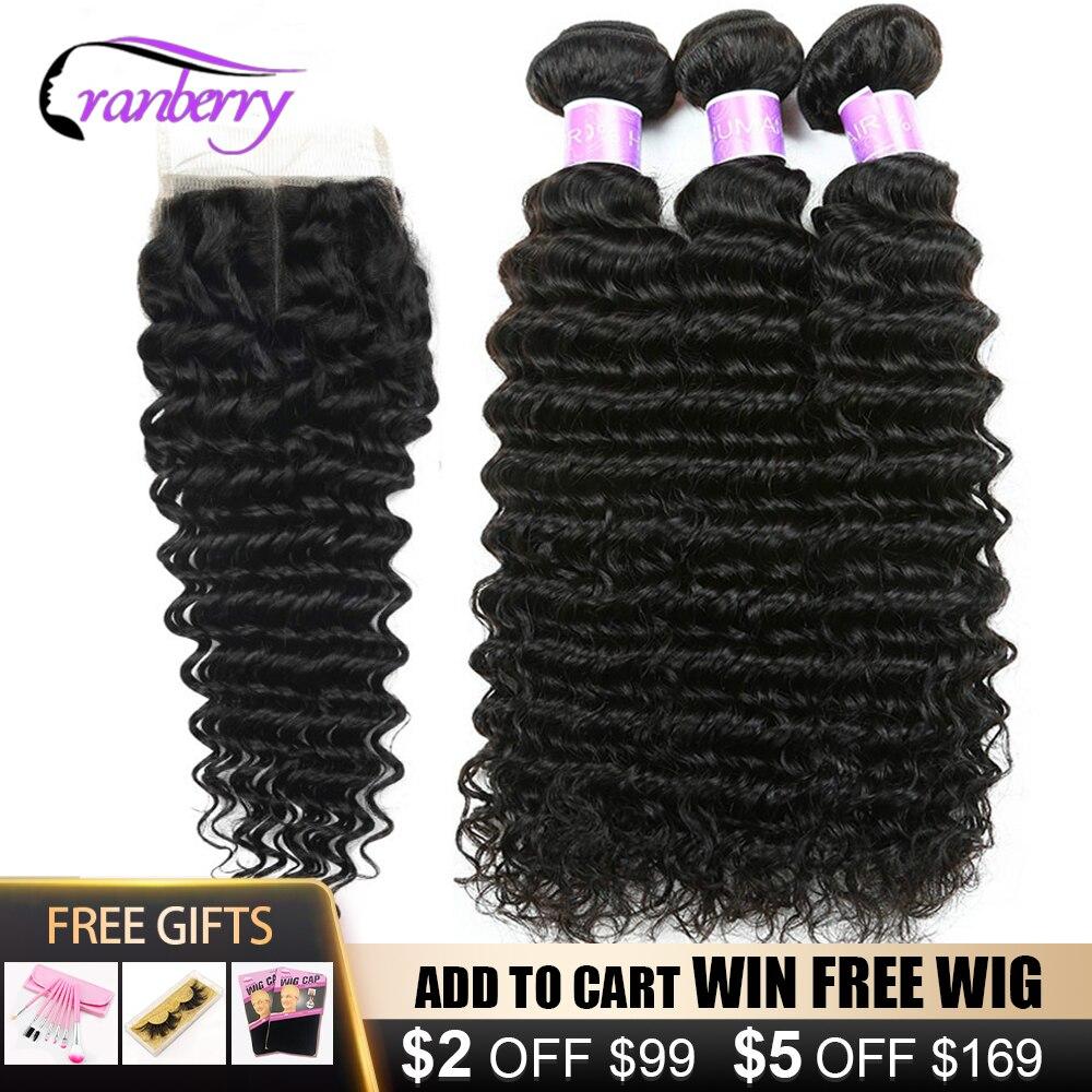 CRANBERRY Hair Deep Wave Human Hair Bundles With Closure 4 pcs/lot Brazilian Hair Weave Bundles With Closure Remy Hair Extension